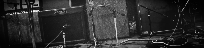 Фото: Запись электрогитары в домашних условиях