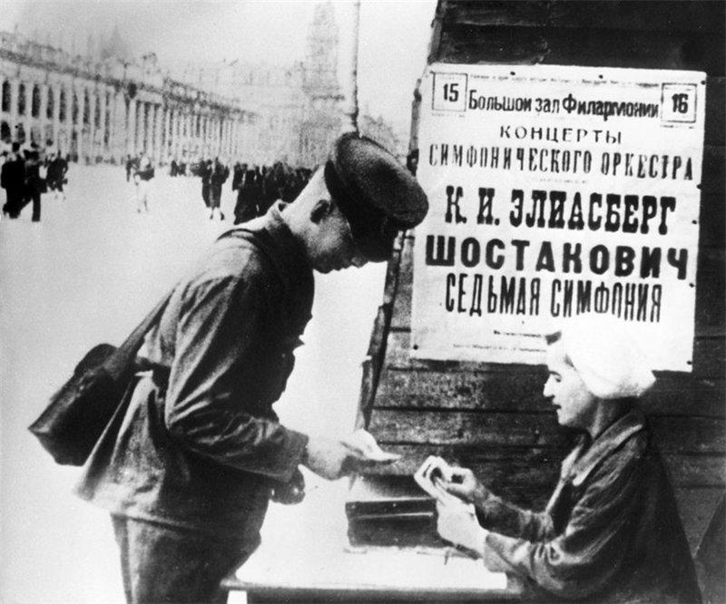 Фото: 7 Симфония Шостаковича Вывеска
